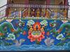 tangka dharamsala