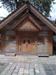 Temple naggar